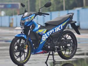 Suzuki chính thức đóng cửa nhà máy lắp ráp xe máy tại Malaysia