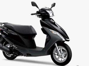 Suzuki Address 125 phiên bản màu mới được ra mắt, thiết kế thanh lịch hơn