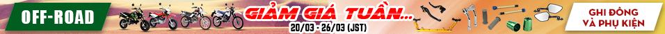 Phụ Tùng Xe Máy Webike - giảm giá tuần từ 20/03 đến 26/03