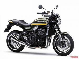 Xe Kawasaki Z900RS 2020 có thêm tùy chọn màu sắc mới