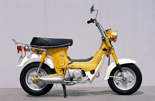 Honda Chaly nam 1972
