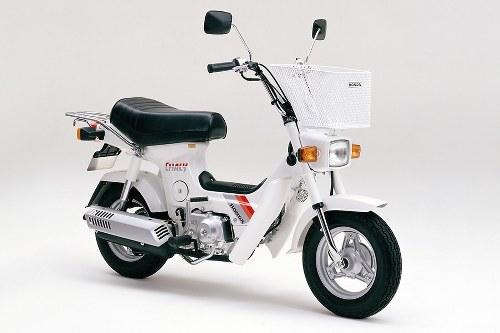 Honda Chaly 1988