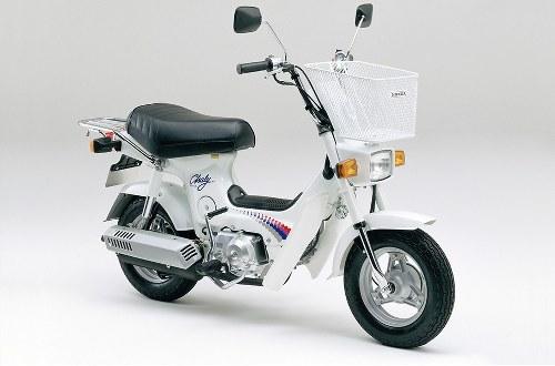 Honda Chaly 1992