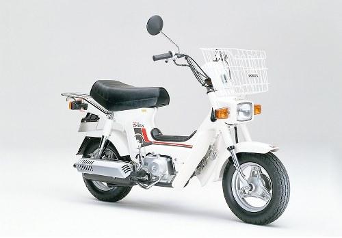 Honda Chaly CF50 tháng 4/983