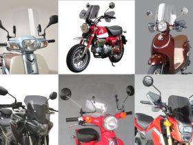 kính chắn gió xe máy Asahi