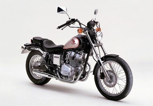 1985 Honda Rebel 250cc