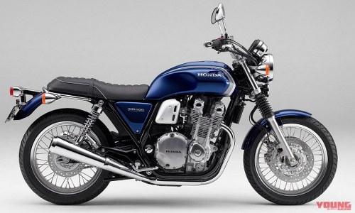 Honda CB1100 /EX/RS 2019