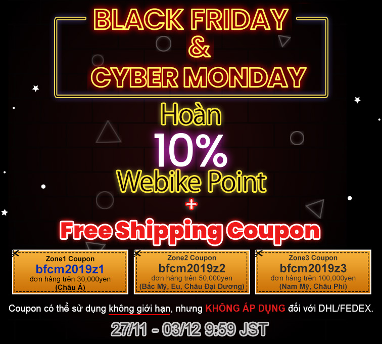 Webike Black Friday & Cyber Monday