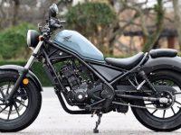 2019 Honda Rebel 250cc
