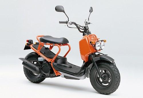 2001 Honda Zoomer 50cc
