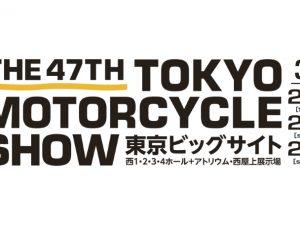 Triển lãm xe máy Tokyo lần thứ 47 bị hủy bỏ