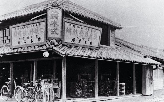 Lịch sử hãng xe Suzuki - Khởi nguồn từ chiếc máy dệt tơ lụa