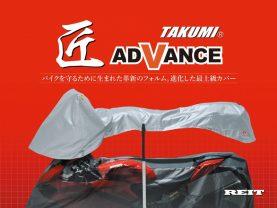 Áo trùm xe máy chất lượng cao từ thương hiệu TAKUMI